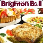 brightonbell-moto