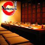 narikoma-moto2